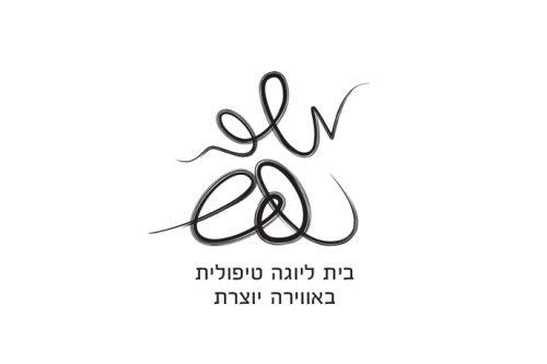 משב נפש לוגו